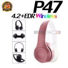 Dt หูฟังบลูทูธแบบครอบหู รุ่น P47 Wireless  4.2+edr.