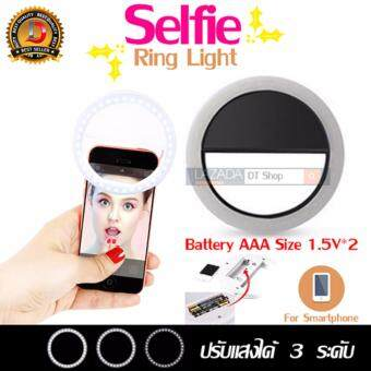 DT Selfie Ring LightCamera LED Battery AAA ไฟไม้เชลฟี่(สีดำ)