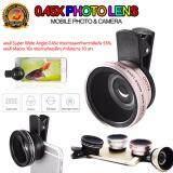 ซื้อ Dt เลนส์ครอบกล้องมือถือ Super Wide Macro สำหรับถ่ายภาพ Selfy 45X สีชมพูทอง Dt