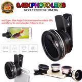 ขาย Dt เลนส์ครอบกล้องมือถือ Super Wide Macro สำหรับถ่ายภาพ Selfy 45X สีดำ ไทย