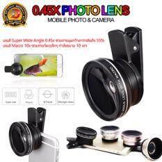 DT เลนส์ครอบกล้องมือถือ super Wide & Macro สำหรับถ่ายภาพ Selfy 0.45X (สีดำ)