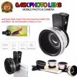 ซื้อ Dt เลนส์ครอบกล้องมือถือ Super Wide Macro สำหรับถ่ายภาพ Selfy 45X ถูก ไทย