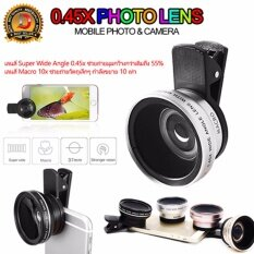 ขาย Dt เลนส์ครอบกล้องมือถือ Super Wide Macro สำหรับถ่ายภาพ Selfy 45X ออนไลน์