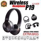 ส่วนลด สินค้า Dt หูฟังบลูทูธ Wireless Bluetooth 4 1 Headphone Stereo รุ่น P19