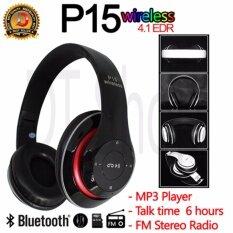 ขาย Dt หูฟัง บลูทูธ ไร้สาย Wireless Bluetooth Headphone รุ่น P15 ออนไลน์