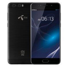 Dtac Phone X3 Black ใหม่ล่าสุด