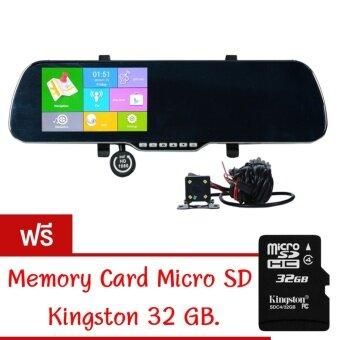 DTawan กล้องติดรถยนต์ กระจกมองหลัง รุ่น T88x มี GPS ในตัว พร้อมด้วยระบบ android ฟรี เมมโมรีการ์ด 32GB