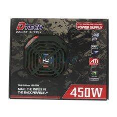 ส่วนลด Dtech Power Supply Full Pw006 450W 1 ตัว