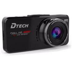 DTECH TCM023 กล้องติดรถยนต์ FullHD (WDR) (Black)