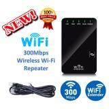 ขาย Dual Band 300Mbps Wifi Repeater Wireless Range Extender Booster 802 11N Durable Signal Amplifier Wlan Eu Uk Us Au Intl ราคาถูกที่สุด