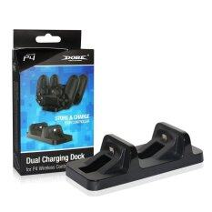 ที่ชาร์ท Dual Charging Dock Station Stand Charger for Playstation 4 PS4 Controller
