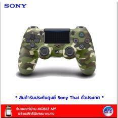DualShock 4 Wireless Controller PS4 [CUH-ZCT2G 16]