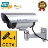 ขาย Dummy Ir Ccd Security Camera Silver กล้องหลอก สำหรับติดหลอกโจรขโมย Unbranded Generic เป็นต้นฉบับ