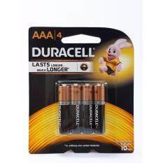 ทบทวน Duracell อัลคาไลน์ รุ่น Aaa 4 จำนวน 12 แพ็ค Duracell
