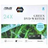 ราคา Dvd Rw Sata 24X Asus รุ่น 24D3St 24D5Mt Box ของแท้ เป็นต้นฉบับ Asus