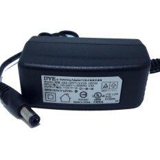ขาย ซื้อ ออนไลน์ Dve Grade A Adapter 12V Dc 1 0A For Cctv สำหรับกล้องวงจรปิดทุกแบบ ขนาดหัว Jack Size 5 5 2 1Mm