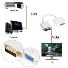 ขาย ซื้อ Dvi D 24 1 Male To Vga 15 Female Cable Adapter Connector Converter For Pc Projector Hdtv Intl ใน จีน