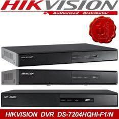 ซื้อ เครื่องบันทึกกDvr 4 ช่อง Hikvision Hdtvi 1080P รุ่น Ds 7204Hqhi F1 N ใหม่