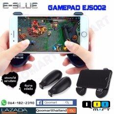 (ใส่โค้ด RODJA40 ลดเพิ่มอีก 40%)  E-Blue จอยมือถือ ด้ามจับโทรศัพท์มือถือ ไว้เล่นเกม
