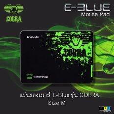ซื้อ ใส่โค้ด Rodja40 ลดเพิ่มอีก 40 E Blue แผ่นรองเมาส์ Cobra Gaming Mouse Pad Size M สีดำ เขียว ถูก