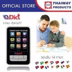 E-Dict เครื่องแปลภาษา รุ่น PDA1677 (Black)