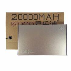 ทบทวน E F W Eloop Powerbank รุ่น E14 พาวเวอร์แบงค์ แบตสำรอง 20000Mah รับประกันสินค้า Eloop