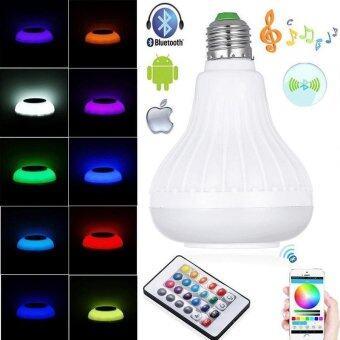 E26 LED RGBลำโพงบลูทูธทรงหลอดไฟ พร้อมรีโมทควบคุม 24 ปุ่ม