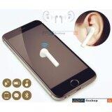 ขาย ซื้อ 4Sshop หูฟัง บลูทูธEarphone Hbq I7 In Ear Bluetooth 4 1 Music Headset
