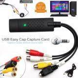 ทบทวน Easycap Usb 2 Video Audio Vhs To Dvd Converter Capture Card Adapter Intl Unbranded Generic