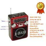 ขาย วิทยุ Am Fm วิทยุพกพา มีไฟฉาย Waxiba Xb 331 สีแดง Easymall ออนไลน์