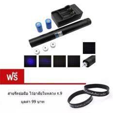 Eaze Blue Laser เลเซอร์ (สีฟ้า)แถมฟรี สายรัดข้อมือ ไว้อาลัยในหลวง ร.9 มูลค่า 99 บาท
