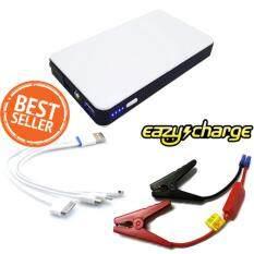 ขาย Eazycharge แบตสำรอง Jump Starter รุ่น K21 White ราคาถูกที่สุด