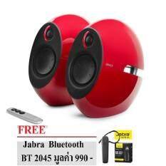 Edifier Luna Eclipse E25HD 2.0 Speaker version Optical / AUX (Red)รับประกันศูนย์ ฟรี Jabra bluetooth headset รุ่น BT2045 มูลค่า 990-