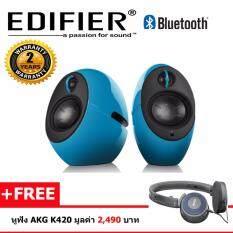 Edifier Luna Eclipse HD  ฟรี หูฟัง AKG420 มูลค่า 2,490 บาท รับประกัน2ปี