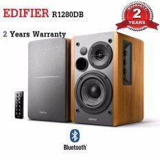 Edifier R1280DB Multimedia Bluetooth Speaker ลำโพงบลูทูธสำหรับคอมพิวเตอร์/อุปกรณ์เครื่องเสียงอื่นๆ รับประกันศูนย์ 2 ปี