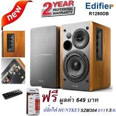 Edifier R1280DB Powered Bluetooth Bookshelf Speakers (Brown/น้ำตาล) ลำโพงค่ายดังจาก Edifier รุ่น R1280DB กำลังขับ 42W RMS ข้างละ 21W RMS เชื่อมต่อได้หลากหลาย รับประกันศูนย์ 2 ปี แถมฟรี ปลั๊กไฟ Huntkey SZM304 ยาว 1.5 เมตร มูลค่า 649 บาท