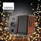 ซื้อ Edifier R1700Bt ลำโพงบลูทูธ 2 รับประกันศูนย์ 2ปี Edifier ถูก