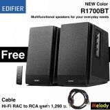 ซื้อ Edifier R1700Bt Black ลำโพงบลูทูธ 2 ฟรี Cable Hi Fi มูลค่า 1 290 บ รับประกันศูนย์ Edifier 2 ปี By Melodygadget