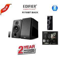 Edifier R1700BT Bluetooth Multifunctional speakers 2.0 ch. for your everyday needs  warranty 2 years ลำโพงเสียงคุณภาพ ในราคาสุดคุ้ม รับประกันศูนย์ 2 ปี