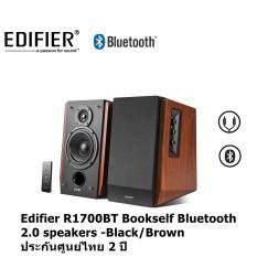 Edifier R1700BT Bluetooth Studio 2.0 speakers - Black/Brown