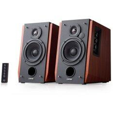 Edifier R1700BT Bluetooth studiospeakers - Black/Brown