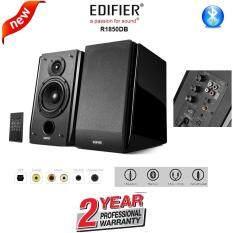 Edifier R1850DB 70 watts (ฺNew Model) Subwoofer Supported Bookshelf Speakers (black) warranty 2 years ลำโพงครบเครื่องในราคาคุ้มค่า ใหม่ล่าสุด จาก Edifier รับประกันศูนย์ 2 ปี