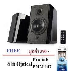 Edifier R2000DB Hi-Fi Bluetooth Speaker ประกันศูนย์ Free สาย Optical Prolink (MP147) 2 M. มูลค่า 590 -