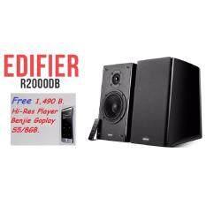 Edifier R2000DB Hi-Fi Bluetooth Speaker ประกันศูนย์ ฟรี เครื่องเล่น Hi-res Benjie มูลค่า 1,490 บาท