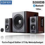 ราคา Edifier S350Db Bluetooth Speaker 150W รับประกันศูนย์ Edifier 2 ปี By Melodygadget ใหม่ ถูก