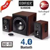 ราคา Edifier S350Db Home Theathre Actived Speaker System With Bluetooth Aptx Technology ลำโพงระบบ 2 1 คุณภาพระดับ Hi End รับประกันศูนย์ Edifier 2 ปี ใน กรุงเทพมหานคร