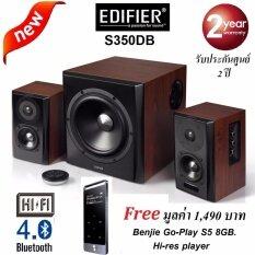 Edifier S350DB Home Theathre Actived Speaker System with Bluetooth aptX Technology ลำโพงระบบ 2.1 คุณภาพระดับ Hi-End รับประกันศูนย์ Edifier 2 ปี แถมฟรี เครื่องเล่นเพลง Hi-res Player Benjie Go Play S5/8Gb. มูลค่า 1,490 บาท