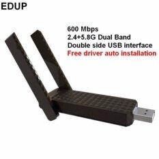 ราคา Edup Ep Ac1625 Ac Dual Band Wifi Usb Adapter 600Mbps With Double Antenna Intl ใหม่ ถูก