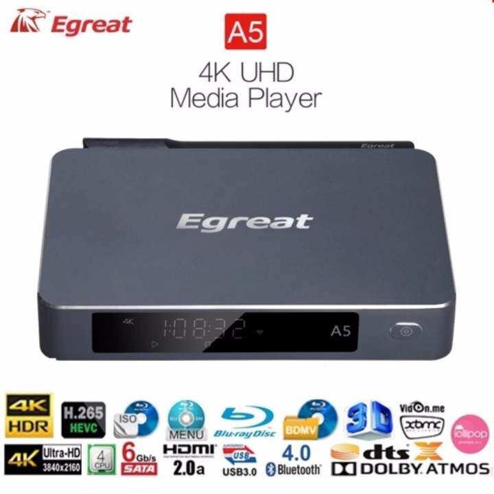 ราคา Egreat A5 ปี 2017 Android box + UHD Media Player แรง 4 Core CPU 4K  H 265 Dolby DTS XBMC - Alex All Electronics