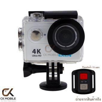 Eken กล้อง Action Cam EKEN รุ่น H9R พร้อมรีโมท (สีขาว)-